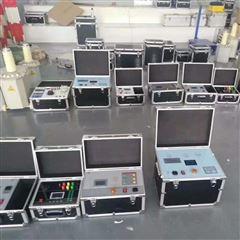 高品质三级承装修试资质电力设备价格