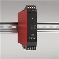 6437APR丹麦2线制HART温度变送器