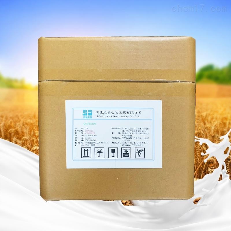 L-半胱氨酸盐酸盐生产厂家价格