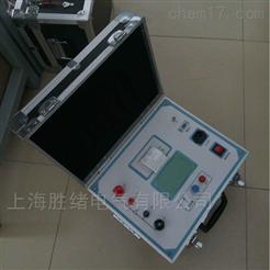 HLY-100A系列回路接触电阻测试仪