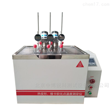 ZXRW-300A-3热变形维卡软化点温度测定仪