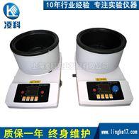 ZNCL-GS 新款智能磁力(加熱鍋)攪拌器