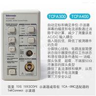 TCPA300泰克TCPA300电流放大器示波器