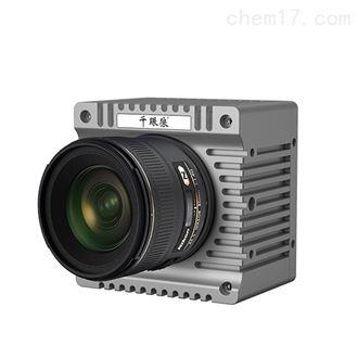 全高清高速摄像机
