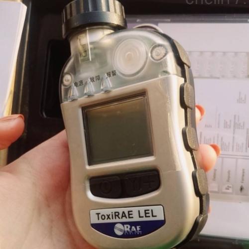 华瑞可燃气体检测仪报警仪