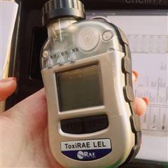 ToxiRAE 3-PGM1880华瑞可燃气体检测仪报警仪