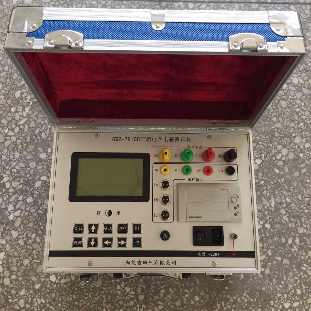 SUTE8200全自动三相电容电感测试仪