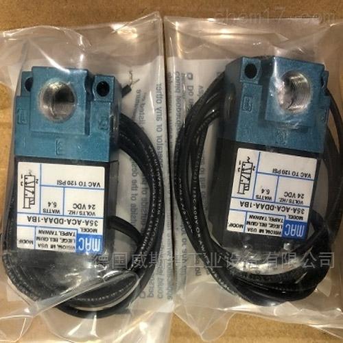 美国MAC电磁阀35A-ACA-DDAA-1BA现货