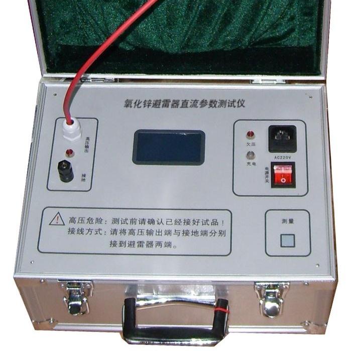 智能型氧化锌避雷器直流参数测试仪