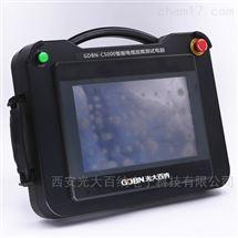 GDBN-C5000南昌智能化电缆故障检测电脑品质保障