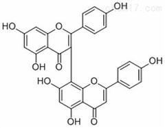 I3,II8-双芹菜苷元标准品分子量