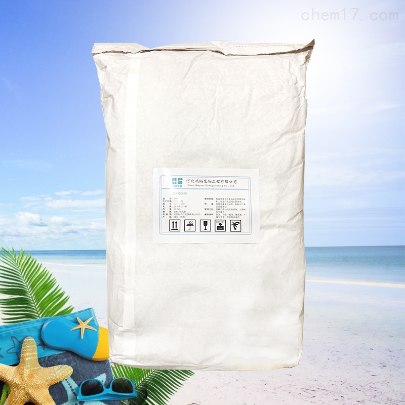 L-天门冬氨酸生产厂家价格