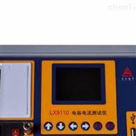 SUTE8110配網電容電流測試儀