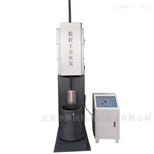 CLT-111粗粒土大型电动击实仪
