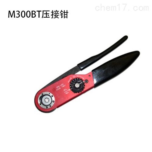 DMC压接钳M300BT端子压线钳缩进压接工具