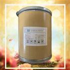 L天门冬氨酸镁生产厂家价格