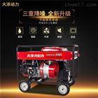 移动施工190A汽油发电电焊两用机