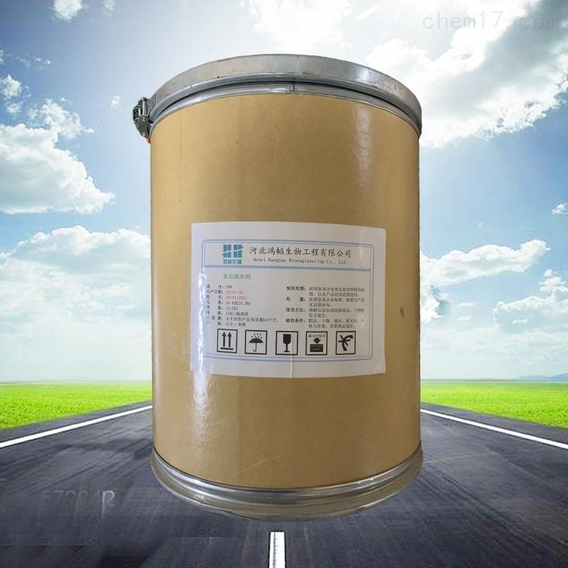 L-天门冬氨酸锌生产厂家价格