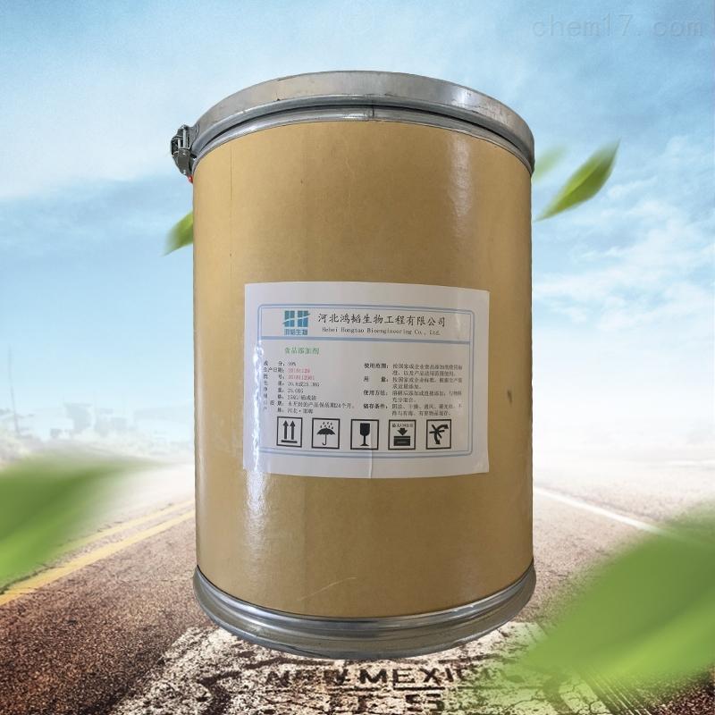 L天门冬氨酸锌生产厂家价格