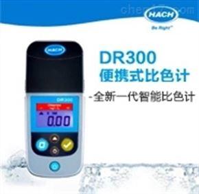 DR300余氯总氯分析仪