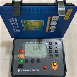 XHDJ705B土壤电阻率测试仪