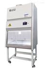 BSC-1000IIB2四川全外排BSC-1000IIB2生物安全柜在哪买