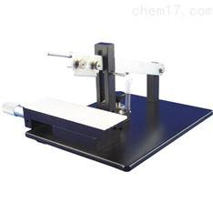 stoeltingco Tissue Slicer with Digital