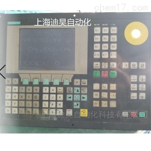 西门子数控系统25000维修