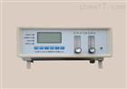 S200型泵吸式气体分析报警仪