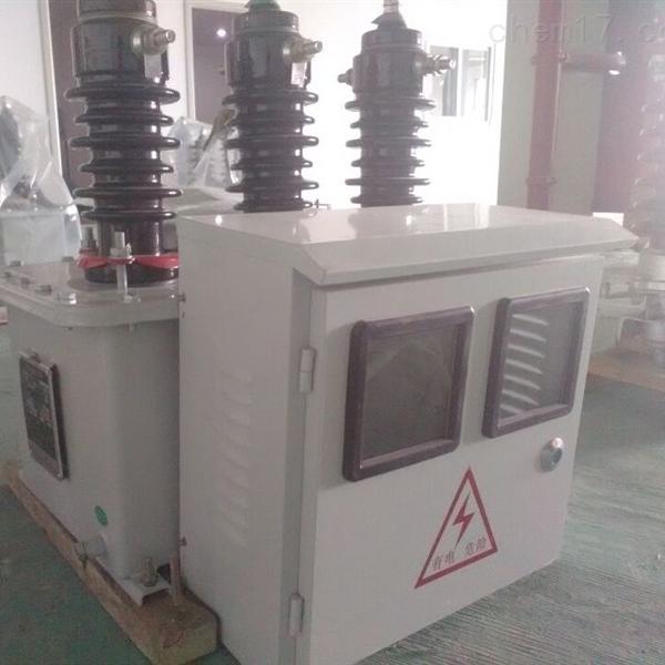 户外高压计量箱10KV三元件企业