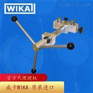德国威卡WIKA德国液压主轴泵CPP1000-M