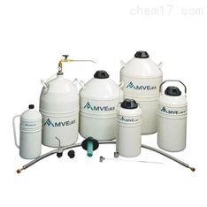 MVE液氮罐LAB20液氮冻存罐