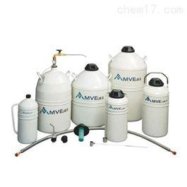 LAB-20MVE液氮罐LAB20液氮冻存罐