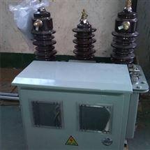 JLS-10三元件10千伏高压计量箱电力局认可