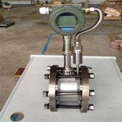 GC-LUGB饱和蒸汽流量计价格