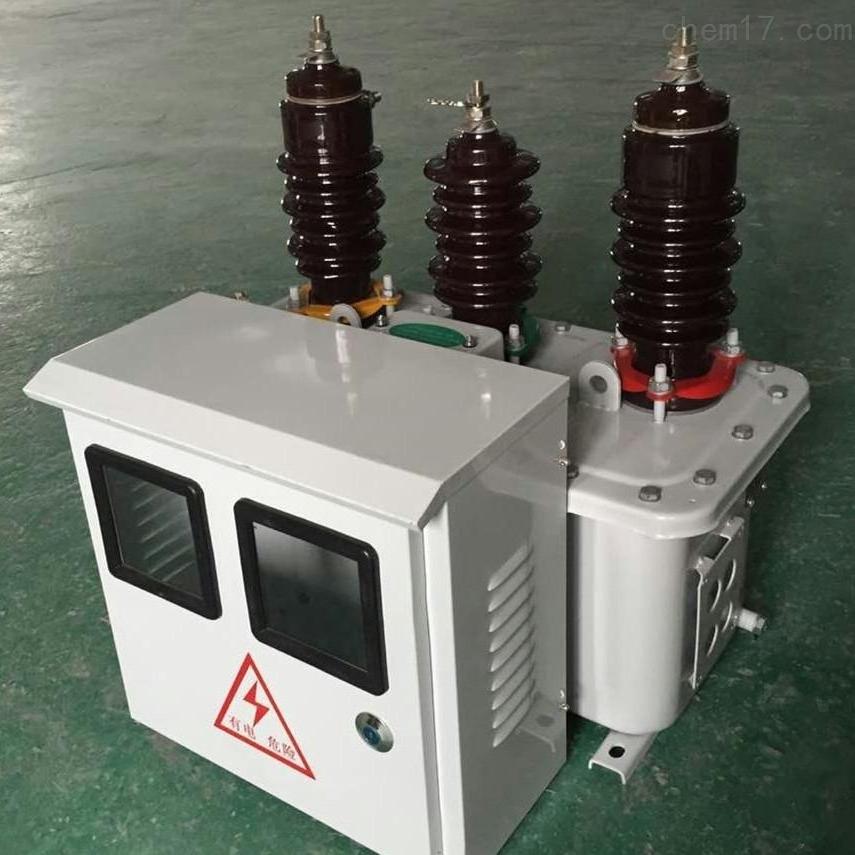 计量单元JLS-10高压计量箱