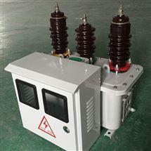 10KV互感器计量单元JLS-10高压计量箱