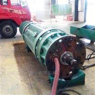 100-600QK陕西内蒙矿用潜水泵大流量排水
