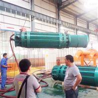 100-600QKQK陕西矿用潜水泵厂家