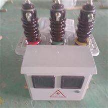 10千伏JLS三相四线高压计量箱工厂