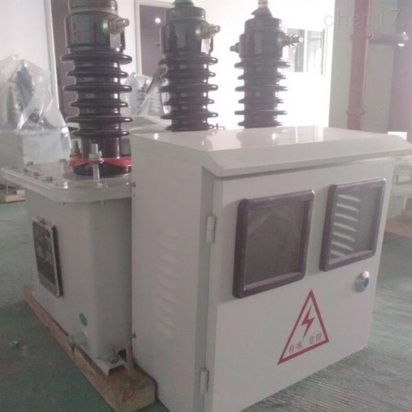 成都三元件JLS-10高压计量箱结构特征