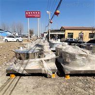 平板吊带离心机1250山东厂家供应