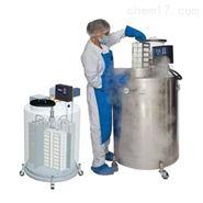 MVE 800系列-190℃高效冻存液氮罐