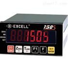 英展150S显示器控制器内置MODBUS传输格式