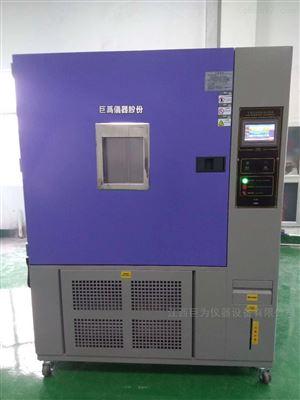 JW-1005江西高低温交变试验箱厂家供应