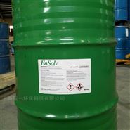 Ensolv Ionic 高质量溴清洗剂 原装进口