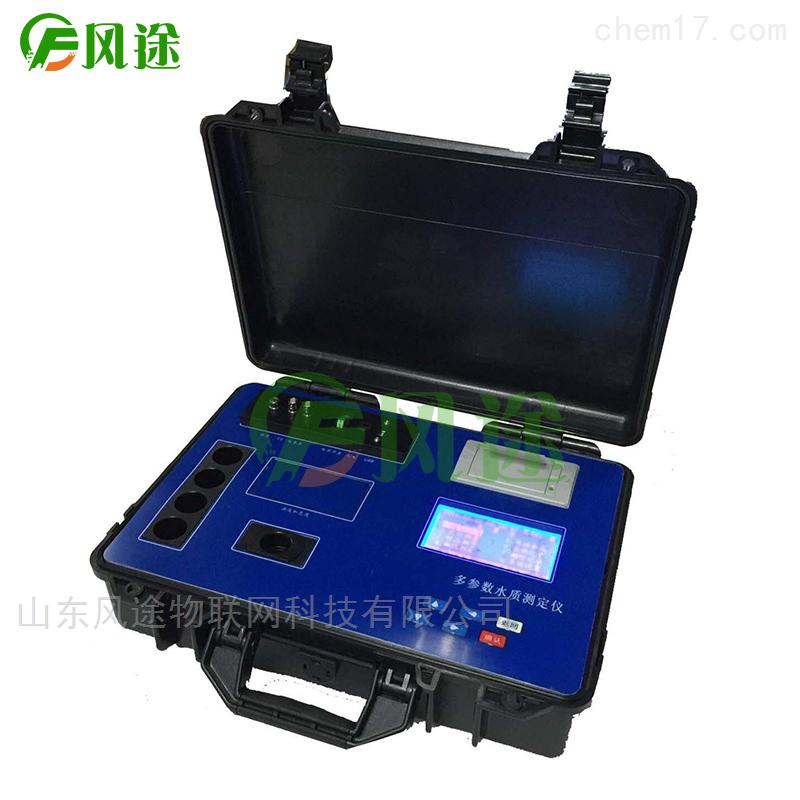 公益诉讼设备采购的设备水质检测仪