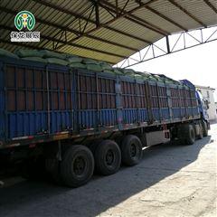LC7.5干拌轻集料混凝土生产厂家
