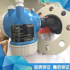 FMR54E+H供应必威官网亚洲体育雷达液位计FMR54选型