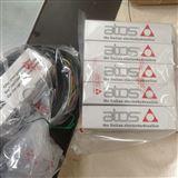 ATOS阿托斯E-MI-AC電子放大器插頭式